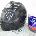 【アライ RX7-X】ヘルメット買取りさせていただきました!