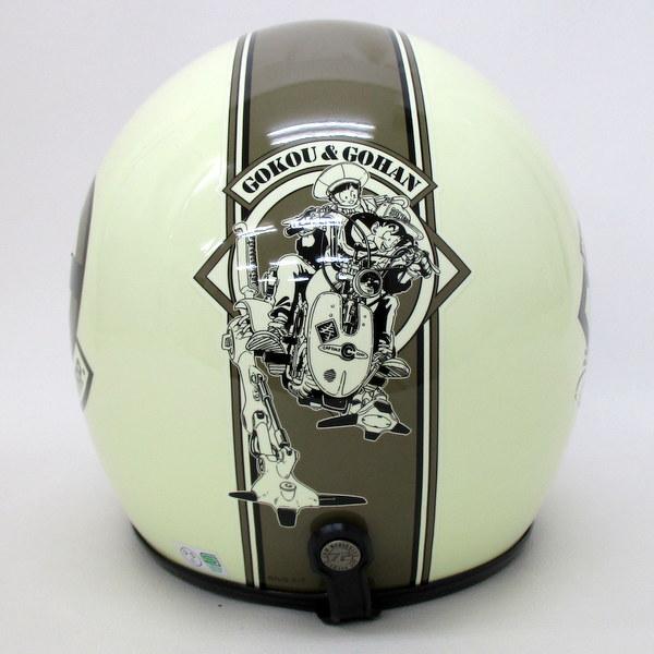 株式会社ブルジュラ社販売「ドラゴンボールZ」悟空&悟飯 ジェットヘルメット